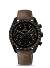 omega orologi prezzi